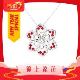 [Ang Ang!] Royal Snowflake Pendant With Crystals From Swarovski®