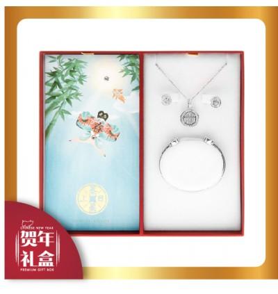 JDF Limited Edition Prosperity Crystals From Swarovski® Gift Box