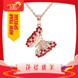 [Ang Ang!] Elegant Butterfly Pave Pendant With Crystals From Swarovski®