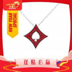 [Ang Ang!] Cool Spade Plate Pendant with Crystals from Swarovski®